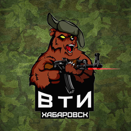 Центр военно-тактических игр г. Хабаровска.